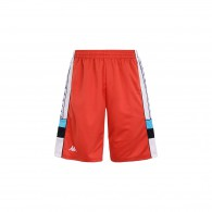 Arawa Authentic Short