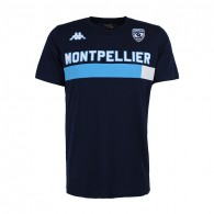 Camiseta Ambra Officiel