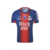Kombat FC Grenoble Home 19/20 Kid's Jersey