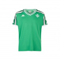 Real Betis Retro Aniet T-Shirt