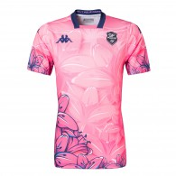 Kid - Stade Francais Paris Home Jersey