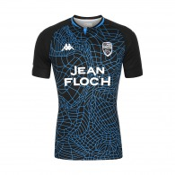 FC Lorient 20-21 3rd Jersey