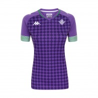 Real Betis Away Womens Jersey