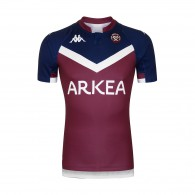 Kid - Union Bordeaux Home Jersey