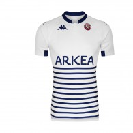 Kid - Union Bordeaux Away Jersey