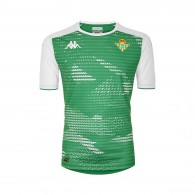 Jersey for Kids - Aboupre Pro 5 Real Betis Balompié